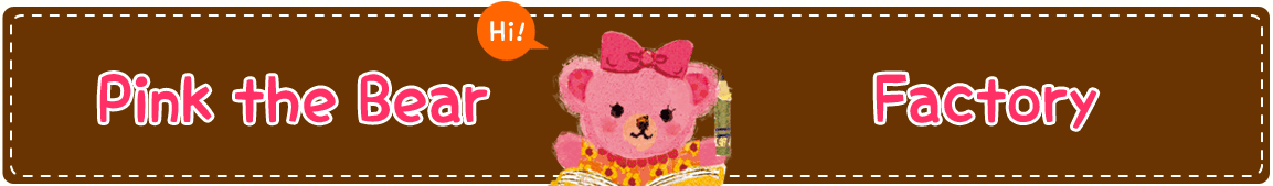 Pink the Bear Factory